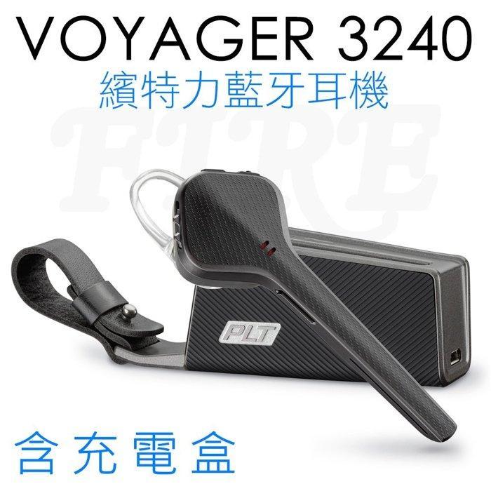全新 PLANTRONICS 繽特力 VOYAGER 3240 藍牙耳機 公司貨 含充電盒 DSP降噪 藍牙4.1