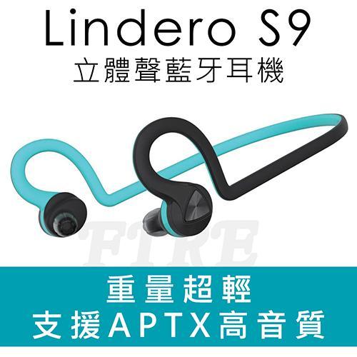 Lindero S9 立體聲 藍牙耳機 APTX高音質 運動 一對二 A2DP 藍牙4.1 雙動力電池設計