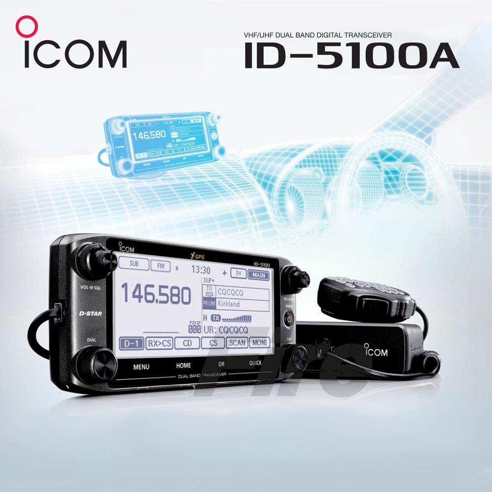 ICOM ID-5100A VHF UHF 雙頻車機 ID-5100 雙顯示 雙接收 ID5100