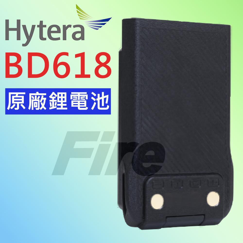 Hytera BD618 原廠鋰電池 無線電 對講機 電池 鋰電池 BD-618 無線電對講機