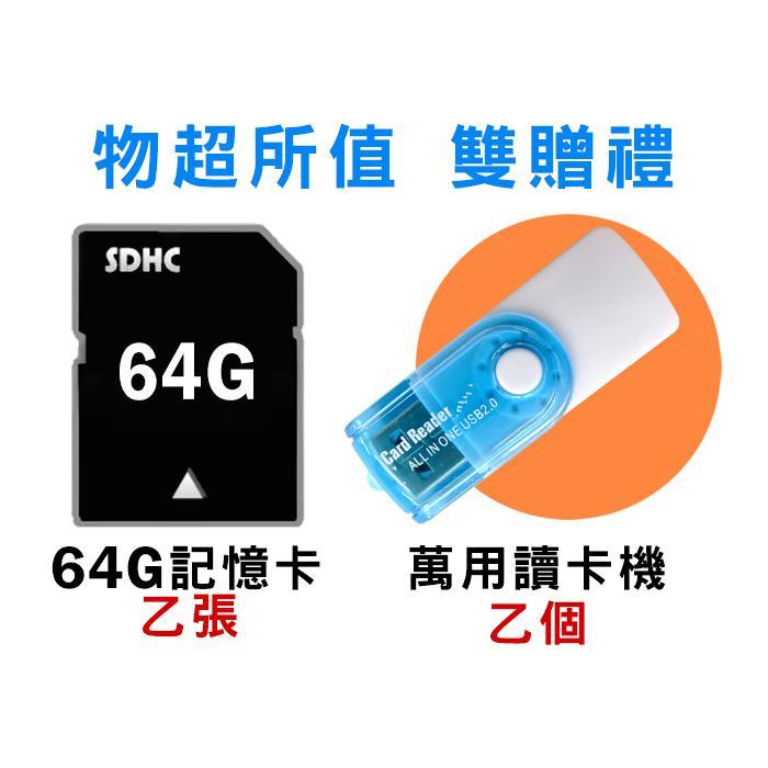 【贈64G+讀卡機】發現者 X30D TS碼流版 流媒體電子後視鏡 雙鏡頭1080P 行車紀錄器 電子螢幕 觸控式 行車紀錄