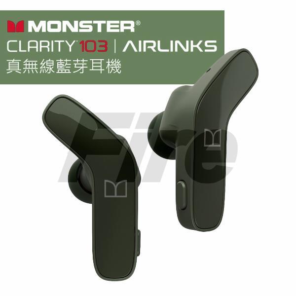 【常元台灣公司貨】MONSTER CLARITY 103 AIRLINKS 真無線耳機 藍牙耳機 藍芽耳機 暮光綠