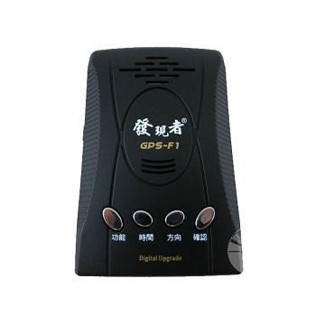 【發現者】GPS-F1 數位化GPS衛星定位測速器安全警報器(加贈萬用型車架)