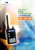 ADI AF-46 / AF-16 超值版 UHF / VHF 單頻手持 無線電對講機《雙電版》AF16 AF46