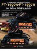YAESU FT-1900 FT-1900R/E 無線電車機﹝日本進口 軍規單頻 VHF 14頻道﹞FT1900