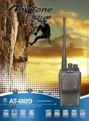 AnyTone AT-889 IP55 防水型 無線電對講機 AT889