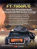 YAESU (FT-7900 FT-7900R/E) 原裝雙頻 無線電車機 FT7900