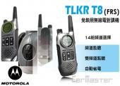摩托羅拉 MOTOROLA TLKR T8 FRS 免執照無線電對講機