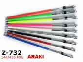 ARAKI Z-732 超寬頻 木瓜短型 雙頻天線﹝新色登場 9色可選﹞