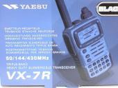 YAESU VX-7R 防水雙頻 VHF/UHF 無線電對講機 VX7R