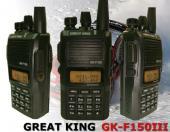 GREAT KING GK-F150III VHF/UHF 雙頻無線電對講機 GKF150III