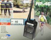 ADi AP-46 業務型 IP54 防水塵 無線電對講機 AP46