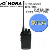HORA DQR-6602 數位式手持業務 無線電對講機﹝數位/模擬 雙模切換 全新數位機種﹞DQR6602