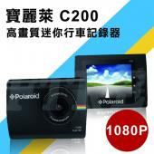 【送16G】Polaroid 寶麗萊 C200 行車紀錄器 迷你 高畫質 2吋 1080P 循環錄影 公司貨