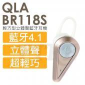 QLA BR118S 粉色 藍牙耳機 立體聲 輕巧型 藍牙4.1 A2DP 一對二 中文語音提示