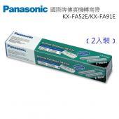 Panasonic 國際牌 KX-FA91/KX-FA52E 傳真機轉寫帶(2入裝)