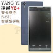 YANG YI 揚邑 Y6+ 雙卡雙待 3G 5.5吋螢幕 智慧型手機 四核心 1300萬畫素 附螢幕保護膜