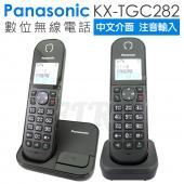 【贈燈泡】Panasonic國際牌 KX-TGC282 DECT數位無線電話 中文介面 注音輸入 公司貨 KX-TGC282TWB