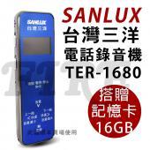 (附16G卡)SANLUX 台灣三洋 電話錄音機 TER-1680 一鍵錄音 錄音筆 無損 FM收音機 MP3 高音質
