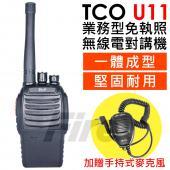 【送專業手持托咪】TCO U11 免執照 業務型 無線電對講機 超小型設計 一體成型 防水墊圈 U-11
