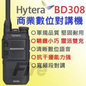 Hytera BD308 數位對講機 免執照 通話清晰 輕薄短小 軍規品質 堅固耐用 無線電 對講機