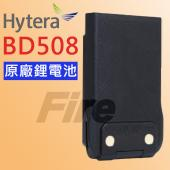 Hytera BD508 原廠鋰電池 對講機 電池 鋰電池 BD-508 無線電對講機 無線電