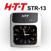 HTT STR-13 六欄位雙色帶打卡鐘﹝精準石英振盪設計﹞加贈10人份卡架&100張卡片