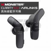 【常元台灣公司貨】MONSTER CLARITY 103 AIRLINKS 真無線耳機 藍牙耳機 藍芽耳機 夜空灰